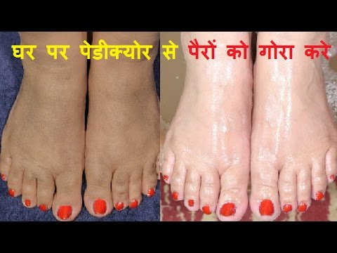How to make a pedicure at home?