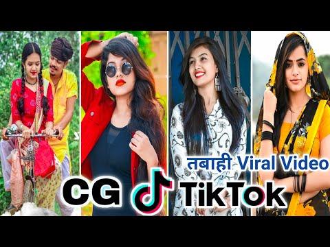 New Chhattisgarhi Tik tok Video Cg Tik tok Video Cg Instagram Viral Cg Reels Video Kaniha Ma Kardhan