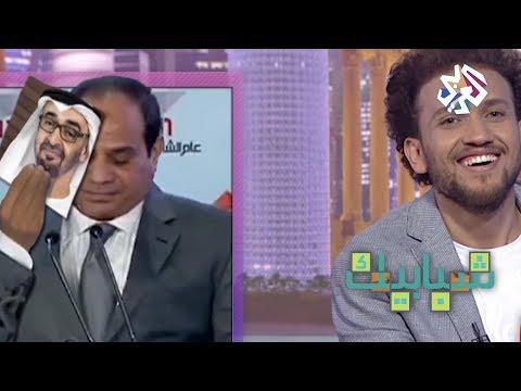 شبابيك | جو شو يرد على التهديدات بمقاضاته بسبب مقطع ساخر واتهامات خالد القاسمي