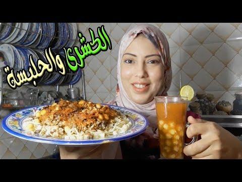 طريقة عمل الكشري المصري بسرعة قبل المحلات الكبيرة ماتطلب حذف الفيديو بعد كشف سر الطريقة السرية