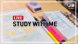 오늘은 저녁 6시까지 내일은 저녁 6시부터 공부 study until 6pm 2019.04.20 Study with me / 같이 공부할까요 / live / 실시간 공부 방송
