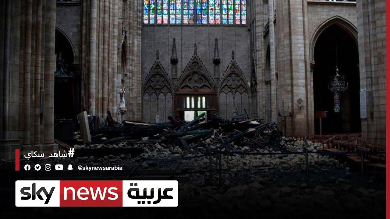 فرنسا.. عامان على حريق كاتدرائية نوتردام بباريس  - 18:59-2021 / 4 / 16
