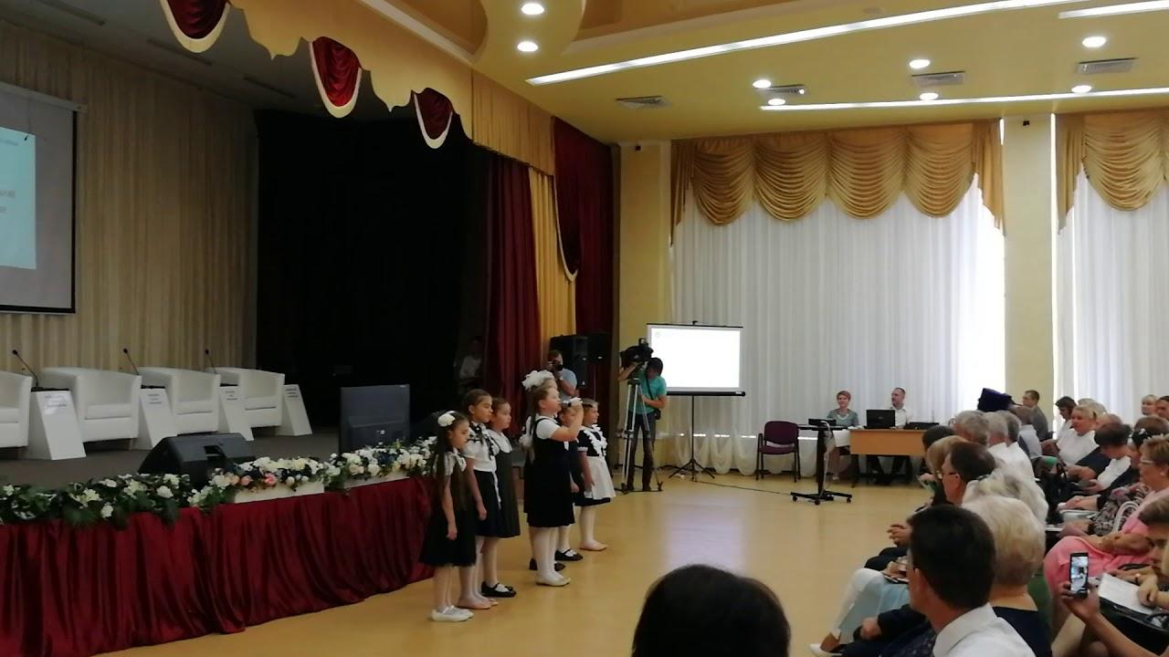 поздравления для учителей с августовской конференцией объемным маяком