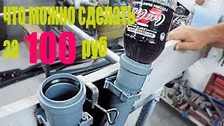 Подставки для СПИННИНГА своими руками/за 100 рублей