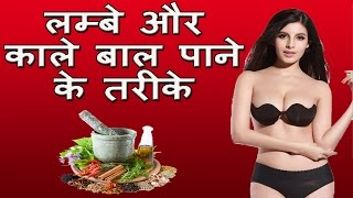 how to grow hair faster naturally tips in hindi make long thick hair days week month home remedies