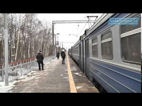 С 16 по 20 февраля электрички из Ивантеевки в Москву перестанут ходить