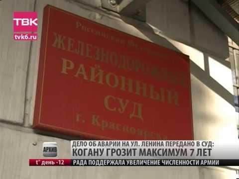 Дело Когана наконец-то отправили в суд.