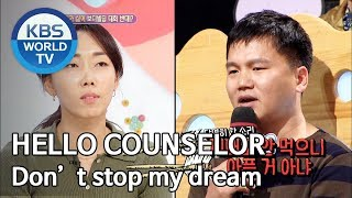 Download lagu Don't stop my dream [Hello Counselor/ENG, THA/2019.10.07]