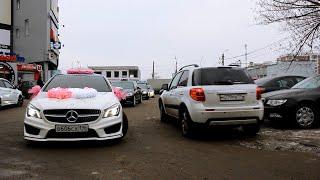 Свадебные автомобили Mercedes-Benz в Челябинске. Свадебные кортежи Mercedes-Benz. (www.auto454.ru)