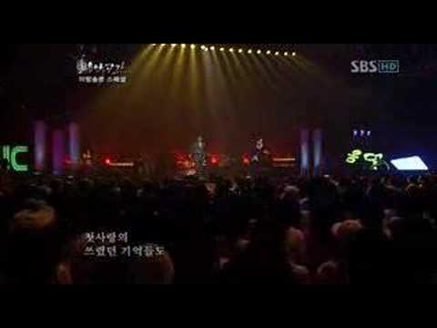 카니발 - 그땐 그랬지 (Live)