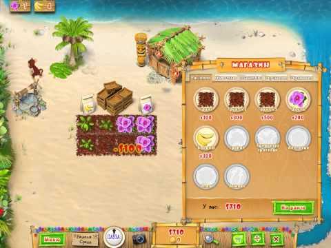 Пляжный Переполох игра пляж MyPlayCity Скачать