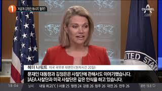 '비공개 김정은 메시지' 뭘까?