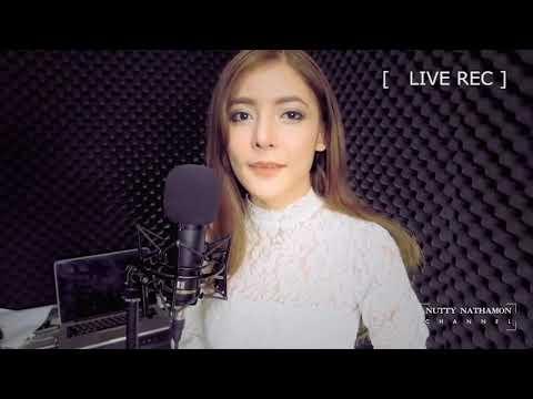 Awek Thailand Cover Lagu Malay Bukan Cinta Biasa Oleh Datuk Siti Nurhaliza