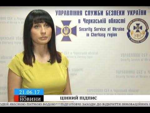 ТРК ВіККА: Комунальник Канева не підписував документи без оплати у 15 тисяч гривень