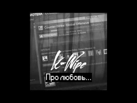Гоголь Моголь ( Ты меня катал в своей TOYOTA PRADO)