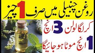 Desi Health Desi Nuskhe|100% working tips|Desi health tips in urdu| hindi| Natural health tip#54