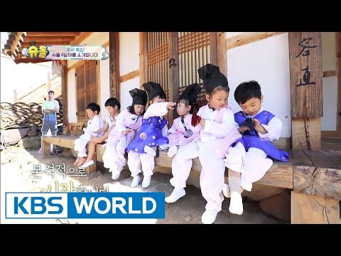 8children from 'Superman' learn manners from a scary teacher[The Return of Superman / 2017.10.15]