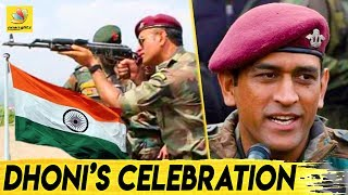 Ladak - ல் தல Dhoni ! | MS Dhoni celebrates Independence Day in Ladakh, Kashmir, 370 A