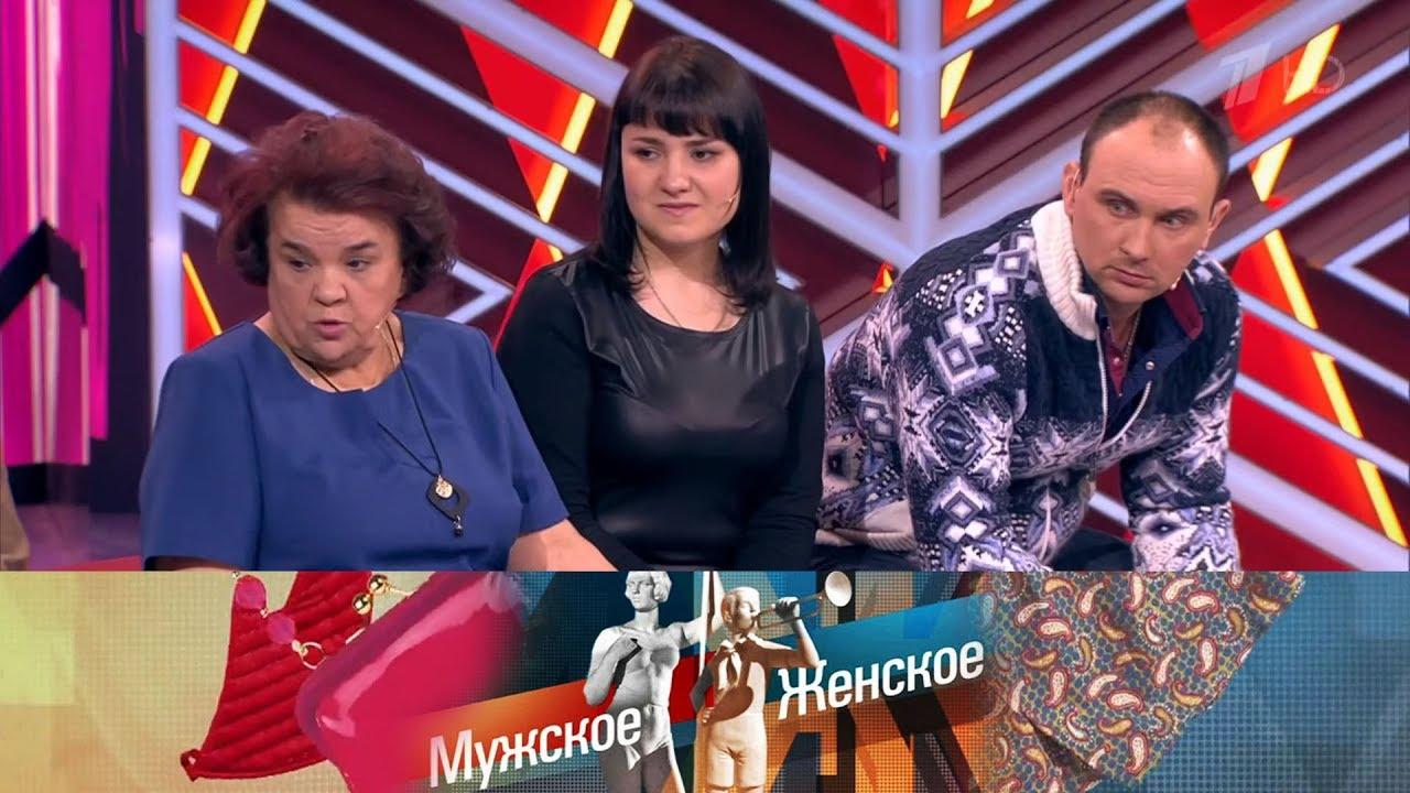 Ой, Леха, Леха. Мужское / Женское. Выпуск от 21.05.2019