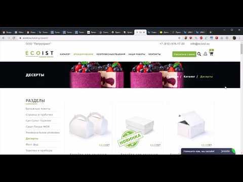 Turbo Shop - как быстро запустить интернет-магазин. Преимущество перед конструкторами сайтов