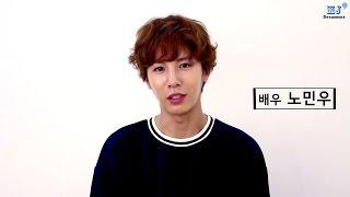 양한그루 '눈동자' 응원 영상