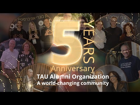 The Tel Aviv University Alumni Organization Celebrates Its 5 Years Anniversary