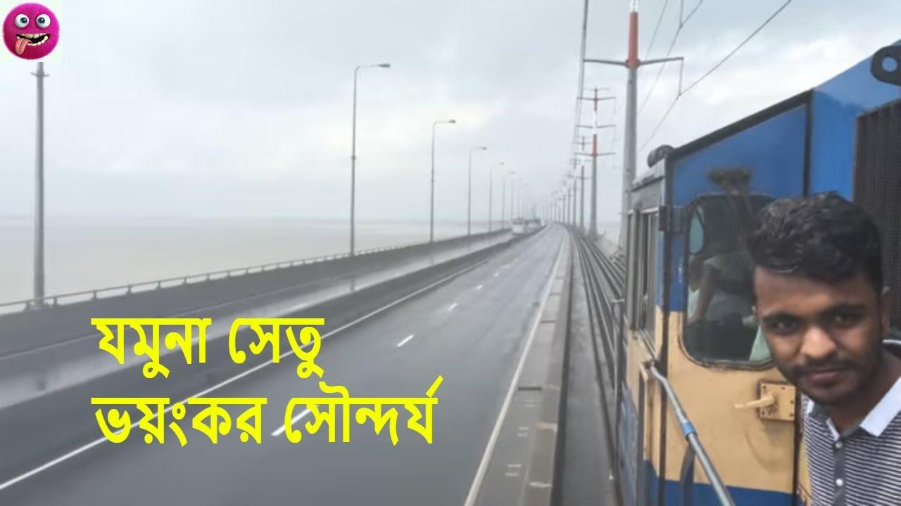 Most Beautiful Train journey in the WORLD BANGLADESH RAILWAY !! যমুনা বহুমুখী সেতু Jomuna Setu