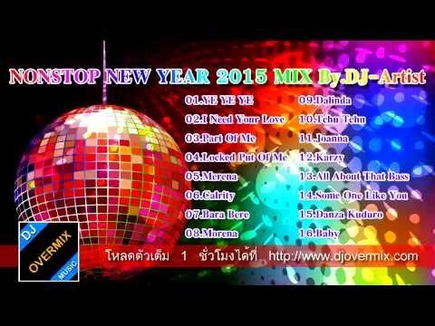 DJOVERMIXMUSIC NEW YEAR MIX 2015 By.DJ-Artist