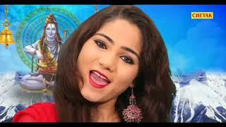 Shivji new song  Dj Baje wadiye Yogini.By MK DJ