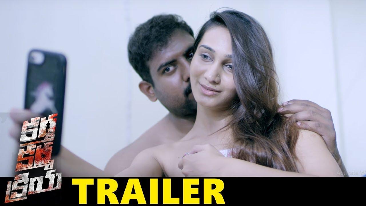 Download Kartha Karma Kriya Theatrical Trailer | Vasant Sameer | Saher Afsha | Ravi Varma