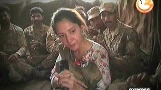 G For Gharida Farooqi 9 July 2016 | Military Forces Eid - Express News