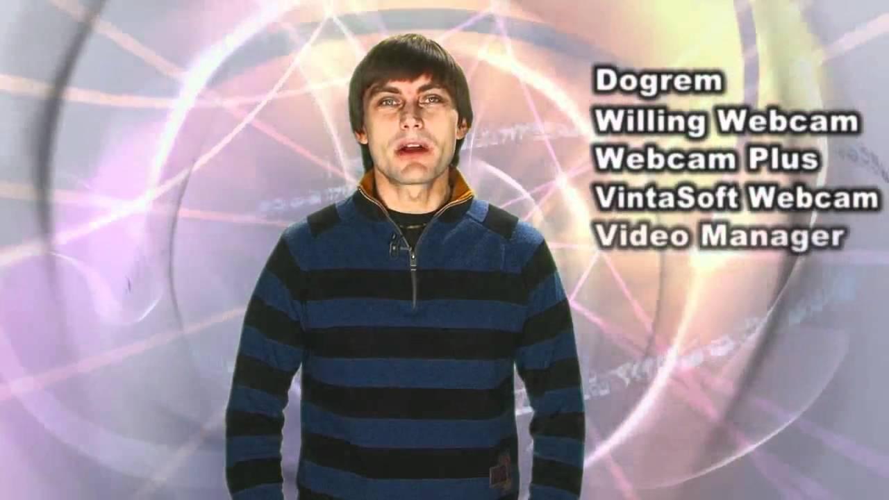 Смотреть бесплатно видео онлайн жена изменяет мужу по скайпу фото 42-448