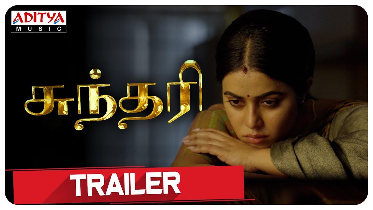 #Sundari Tamil Movie Trailer   Arjun Ambati, Poorna   Kalyanji Gogana   Suresh Bobbili   Rizwan