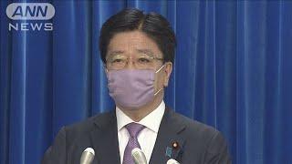 コロナ治療薬の承認 「治験データ」後回し可能に(20/05/12)