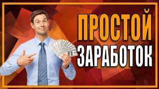 Заработок на размещениях Крауд ссылок через систему linkum.ru