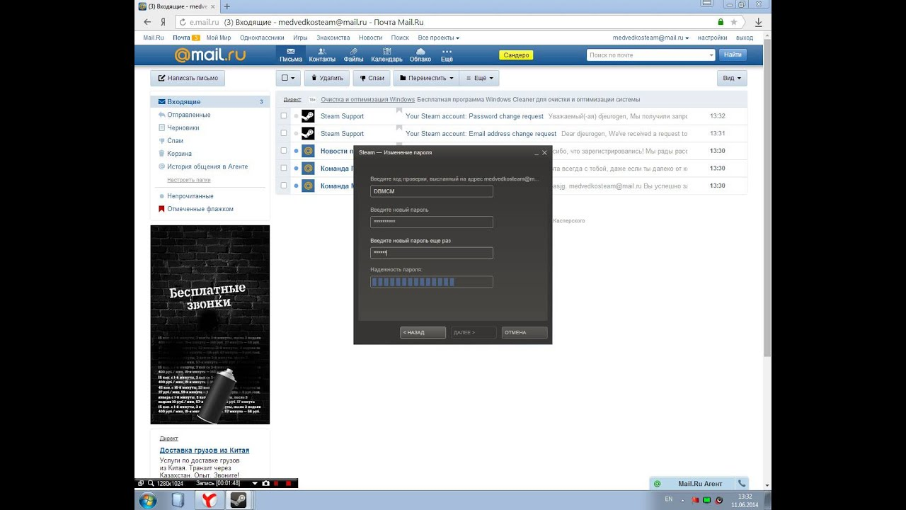 Metaphorline — 5  X360key Xk3y Xkey Key Solderless USB Loader