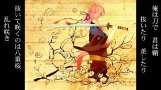 人間椅子 「刀と鞘」 作詞・作曲:鈴木研一 イラスト:pood1e http://pi...