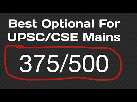 Best optional subject for apsc