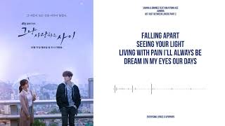 Savina & Drones - Aurora feat. Kim Kyung Hee / Just Between Lovers OST Part 2