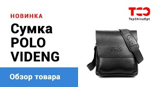 Обзор мужской сумки POLO VIDENG(, 2017-04-05T16:37:26.000Z)