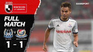 กัมบะ โอซาก้า vs โยโกฮาม่า เอฟ มารินอส | เจลีก 2020 | Full Match | 14.10.20