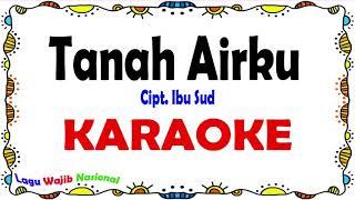 Tanah Airku - Karaoke