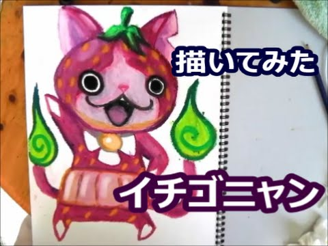 how to draw on 3ds