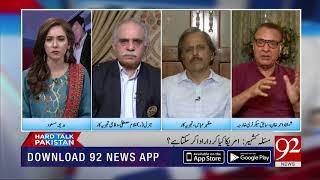 HARD TALK PAKISTAN   17 August 2019   Dr Moeed Pirzada   Mazhar Abbas   Shamshad Khan   92NewsHD