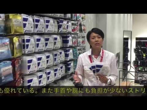 BabolatバボラXCELエクセルテニスストリング紹介動画