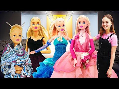 Сборник видео - Модная одежда для куклы Барби! - Игры одевалки в видео шоу Будет исполнено