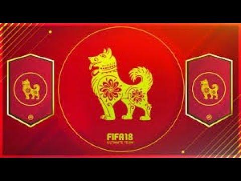 FIFA 18 | CHINSKI NOWY ROK | DARMOWE PACZKI | SBC | JAK SIĘ PRZYGOTOWAĆ