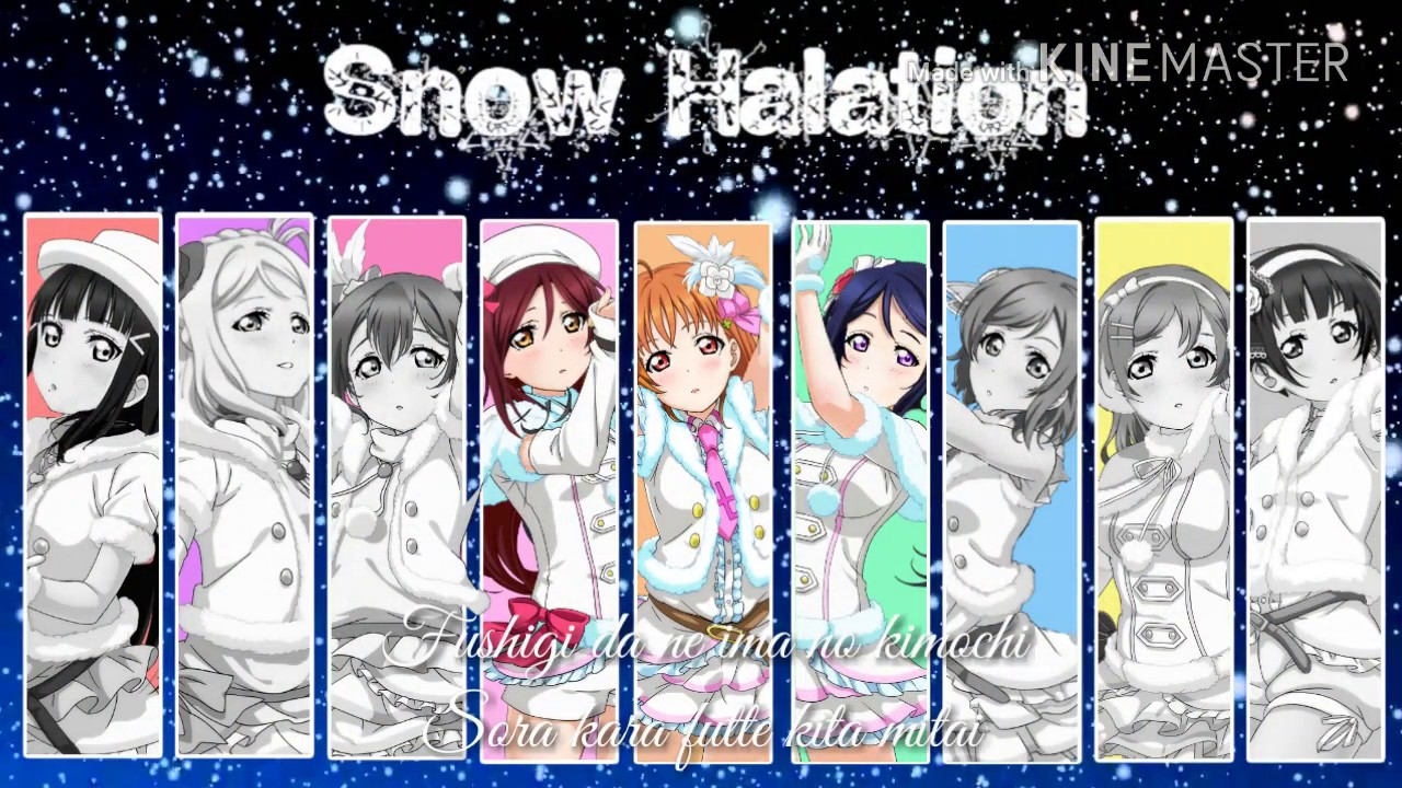 snow halation cover by