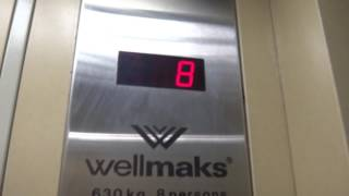 Как вызвать другой лифт