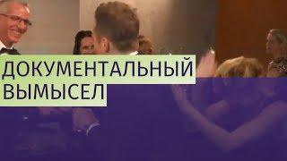 Документальный фильм о допинг скандале вокруг РФ получил «Оскар»
